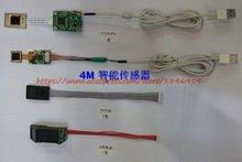 Fpc1020/fpc1011f3/fpc1080/оптический датчик отпечатков пальцев