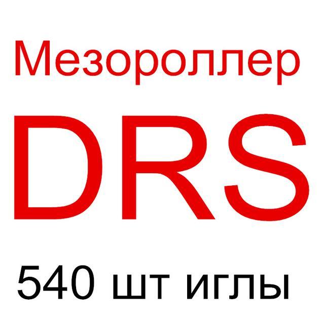 MezoRoller Coreano Meso Rullo agulhas Derma-DRS dimensioni 0.2 millimetri 0.25 millimetri/0.3 millimetri/0.5 millimetri/ 0.75mm/1.0mm/1.5mm/2.0mm/2.5mm/3.0mm