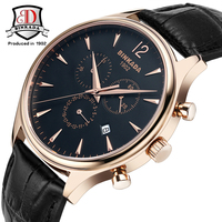 Top Brand Luxury Multifunction Sports Watches Men Quartz Watch Male Black Leather Strap Relogio Military Mens