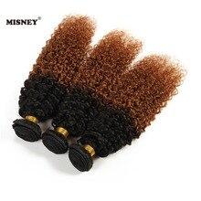 Бразильские не Реми волосы человеческие волосы для наращивания Ombre Jerry Curl 3 пучка два тона черные и каштановые человеческие волосы ткацкий уток