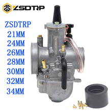 ZSDTRP Universal Motorcycle 2T/4T ZSDTRP PWK Carburetor 24 26 28 30 32 34 mm With Power Jet Fit Race Scooter ATV UTV