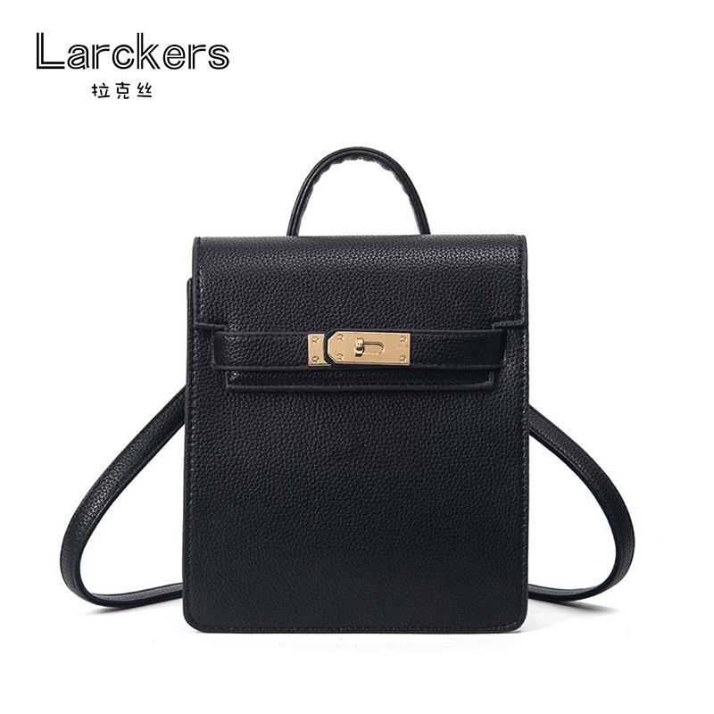Larckers women pu leather backpacks hasp fashion girls shoulder bag square small size all match soft casual pu bag 2017 new women girl children all match bag pu leather sequins backpack girls small travel princess bling backpacks