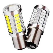 2 uds alta calidad 1157 BAY15D P21/5W 33 5630 SMD 5730 LED COCHE luz trasera de freno lámparas de señal 33SMD bombillas de marcha atrás traseras de coche
