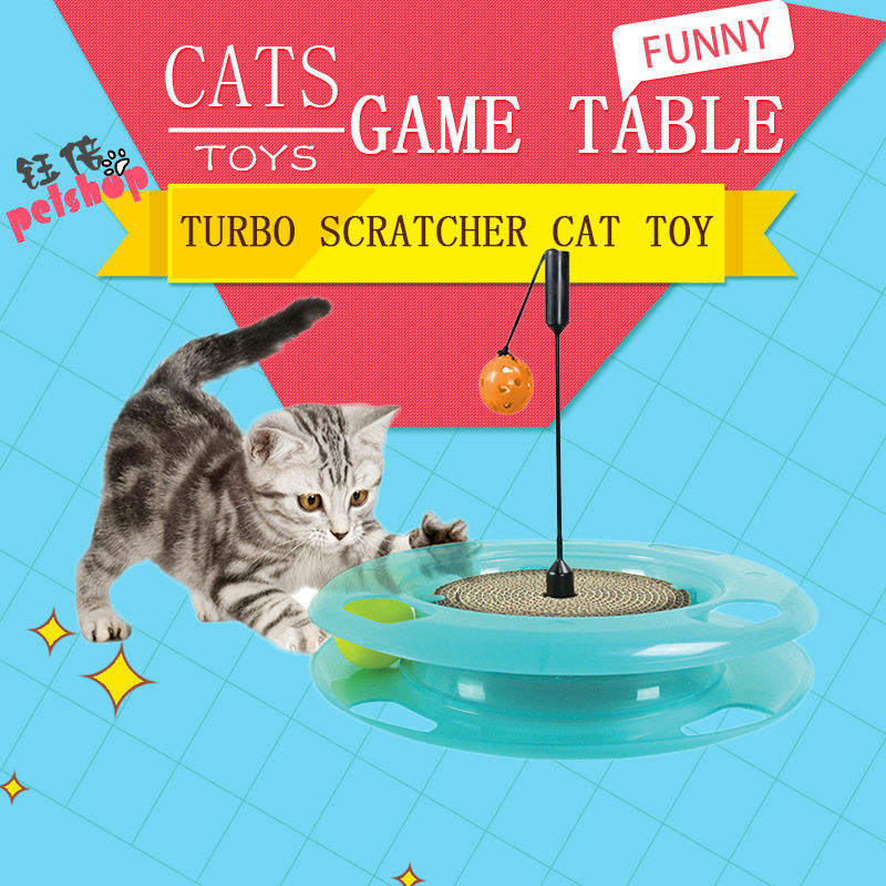 Dual-use Turbo Cat Scratcher Toy With Ball Squeak Toys Funning Pet Products Cat Toy Supplies Scratchers for Cat Toys Play Games