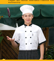 Chef jacket Chef service short sleeve Clothes for cooks Restaurant Uniforms