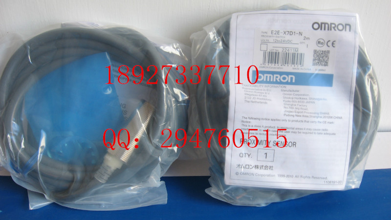 [ZOB] New original OMRON Omron proximity switch E2E-X7D1-N 2M factory outlets  --2PCS/LOT [zob] supply of new original omron omron photoelectric switch e3z t61a 2m factory outlets 2pcs lot