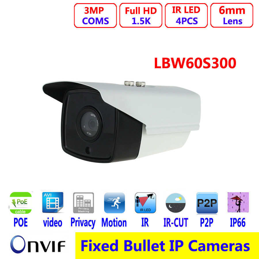 3MP HD Bullet IP Camera Outdoor With POE 6MM Lens CCTV Security Camera IR 60M Night-vision hd cvi array ir outdoor bullet security camera 6mm lens 1 0 mp night vision