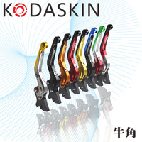 KODASKIN Motorcycle Folding Extendable Brake Clutch Levers For Vespa GTS 125ie Super 250 300 300ie Super