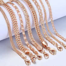 20cm 585 Rose Gold filled Bracelet For Women Men Curb Snail Foxtail Venitian Link Chains