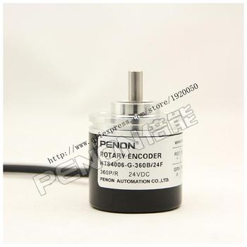 The  S4006-G-360B / 24F rotary encoder 360  6mm outer diameter of 40mm solid shaft