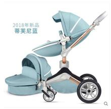 Free Shipping New Baby Stroller Fashion and High Landscape Stroller Luxury baby carriage