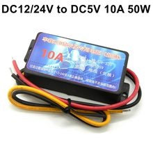 super slim 12V/24V to 5V 10A 50W DC-DC Step Down Converter car/bus led display sign switching power supply waterproof DC module(China)