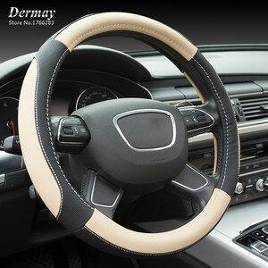 Image 3 - Adicolo cuatro elegantes Fundas protectoras para volante de coche, sin olor, 38cm, novedad de 2016