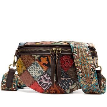 Vintage Messenger Bag Summer Flower Stitched Patchwork Bag