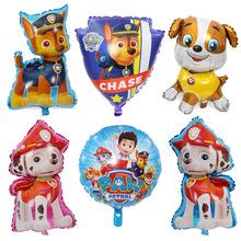 Paw Patrol dekoracje urodzinowe figurki zabawki łapa Patrol zabawki balonowe dekoracje pokoju dla dzieci zabawka dla dziewczynki Chase Marshall Ballon tanie tanio Dorośli 6 lat 13-24 miesięcy 2-4 lat 8-11 lat 5-7 lat 12-15 lat 3 lat 8 lat 14 lat Zapas rzeczy Model Temat Żołnierz gotowy produkt