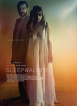 《梦游者》2015年美国惊悚电影在线观看