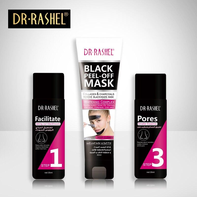 Seturi 3pcs Mască neagră față mască acnee mască negru orificiu eliminat de cravo mască puncte noiere remover cărbune coajă de pe mască