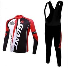 NEW 2017 pro team lampre merida long sleeve cycling jersey thin Ropa Ciclismo quick-dry bike cloth Bicycle maillot bib pants