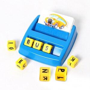 Teach toys to memorize words e