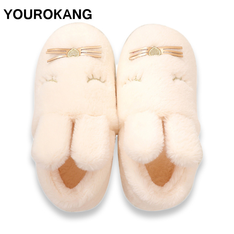 YOUROKANG Winter Women Shoes Plush Warm Home Slippers Cartoon Indoor Floor Furry Cotton Couple House Slipper Unisex Soft Autumn цена 2017