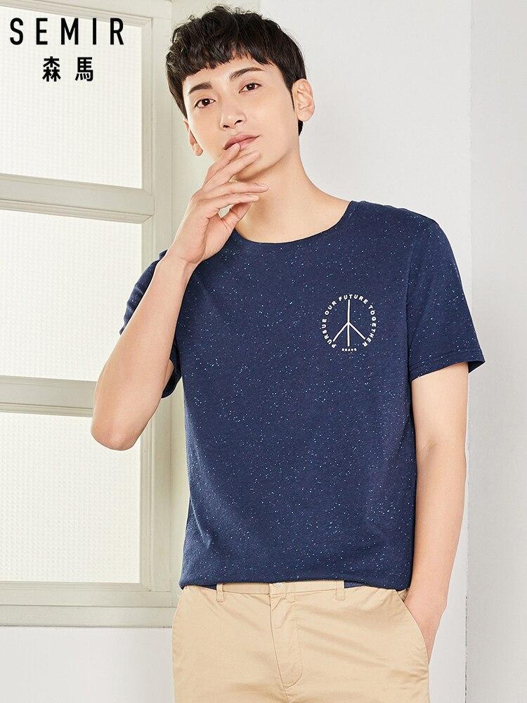 SEMIR Nova Chegada O Pescoço Cor Sólida Camisa de Manga Curta T Shirt Dos Homens T-Shirt de Algodão Espessamento Casual T-Shirts plus size 2XL