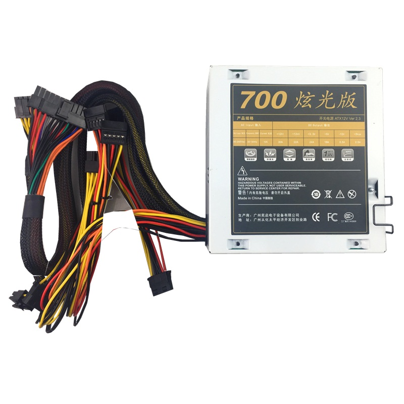 700W PSU Power For Desktop SATA ATX 12V Gaming PC Power Supply 24Pin 700Walt 18 LED Silent Fan New Computer Power Supply For BTC silver max 500w psu pfc atx 12v 24pin sata gaming pc power supply for intel amd computer power supply for btc