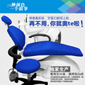 Chair cover dental chair cover thickening type dental chair piece set deluxe edition