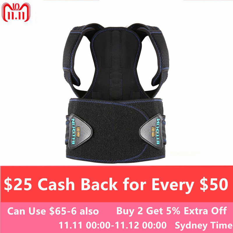 Breathable Aluminum Plate Humpback Correct Brings Back Waist Vertebra Braces Support Bodybuilding For Student Children T0446CMK