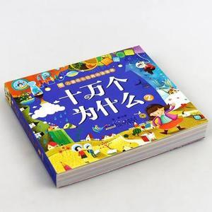 Image 2 - 100,000 Waarom Kinderen Vragen Dinosaurus Boeken Met Pin Yin En Foto S Voor Kids Baby Vroege Onderwijs Verhaaltje Boek