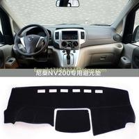 dashmat carpet Car dashboard covers accessories sticker for Mitsubishi Delica D:3 2010 2011 2012 2013 2014 2015 2016