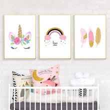 Rainbow Unicorn Painting Feather Wall Art Canvas Painting Nordic Posters And Prints Wall Pictures Kids Room Girl Room Unframed the rainbow feather