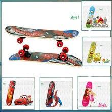 25 inch Kids Children Complete Cruiser Skateboard Skate Board Mini Road Street Board Longboard Four-wheel Multi Carton Parttern