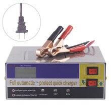В 12 В в 24 в полностью автоматическая умная батарея зарядное устройство 110 V 220 V Smart Pulse ремонт авто двигатель В Вольт Напряжение 10A