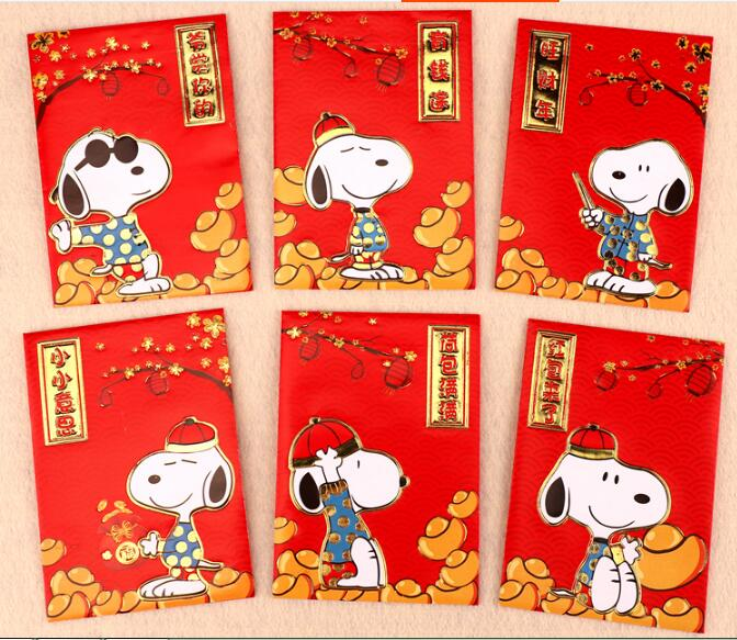 buy red envelope 2018 new year dog and get free shipping on aliexpresscom