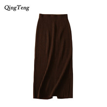 QingTeng Women Cashmere Blend Long Skirts For Women Winter Solid Slim High Waist Stretch Sexy Knitted Pencil Skirts Casual Jupe