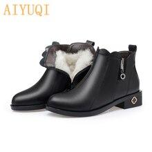 купить AIYUQI Women boots cowhide leather snow boots wool warm winter boots big size 41 42 43 high heels shoes women по цене 2113.86 рублей