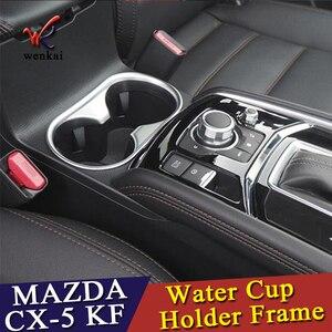 Image 4 - Wenkai Dành Cho Xe Mazda CX 5 CX5 2017 2018 ABS Nước Cốc Khung Trang Trí Ốp Viền 1 Chiếc Xe Phụ Kiện Tạo Kiểu !!!