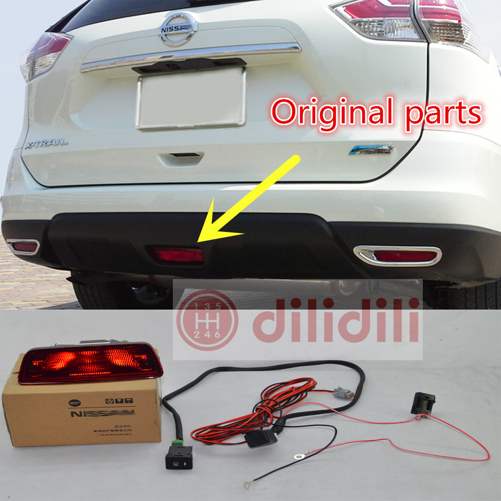 ФОТО Origina Rear Tail Bumpe Fog Light Lamps & Harness switch Fit  juke rogue X-traiIL T32