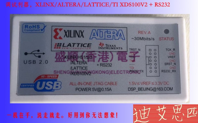 XILINX ALTERA LATTICE XDS100V2 Emulator JTAG Downloading Line USB To Serial Port