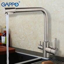 GAPPO 1 компл. фильтр для воды краны смесители для кухни очищенной воды смеситель Кухня раковина Кран водопроводной Воды смеситель из нержавеющей стали G4399-1