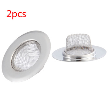 2Pcs Kitchen Sink Strainer 7CM Stainless Steel Bathtub Hair Catcher Stopper Bathroom Shower Drain Hole Filter