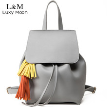 Vintage Women Backpack High Quality PU Leather Backpacks Grey School Bag Fashion For Teenage Girls Solid