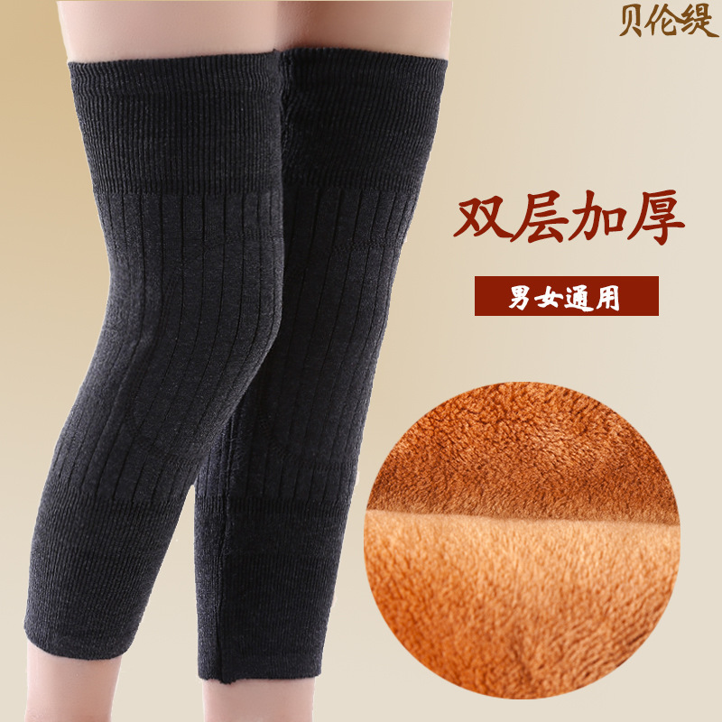 Cashmere Knee Pads Keep Warm Old Cold Legs Autumn And Winter Men And Women Knee Plus Velvet Thick Wool Leggings