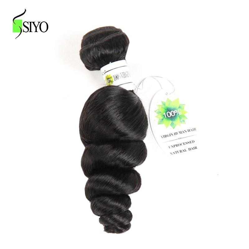 SIYO HAIR Brazilian Loose Wave Non Remy Hair 100% Human Hair Weave Bundles 8 26 inch 1pc Hair Weave Weft Natural Color