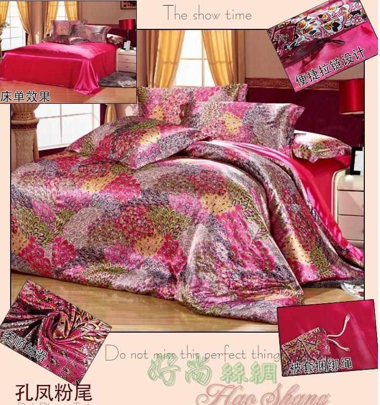mulberry silk hot pink peacock feather print bedding comforter set king queen full size duvet. Black Bedroom Furniture Sets. Home Design Ideas