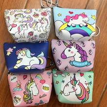 1 Pcs Cute Mini Rainbow Star Unicorn Coin Purses Holder Animal Women Coin Bags Stationery Card Holder(China)