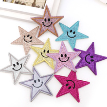 6PC Cute Satr Sequins Iron On Patches Sew-on Embroidered Patch Motif Applique For Clothing Sewing Tools Applique DIY Accessory girl 6x4cm small embroidered patches for clothing iron on clothes patch children diy sew on applications applique sewing cartoon
