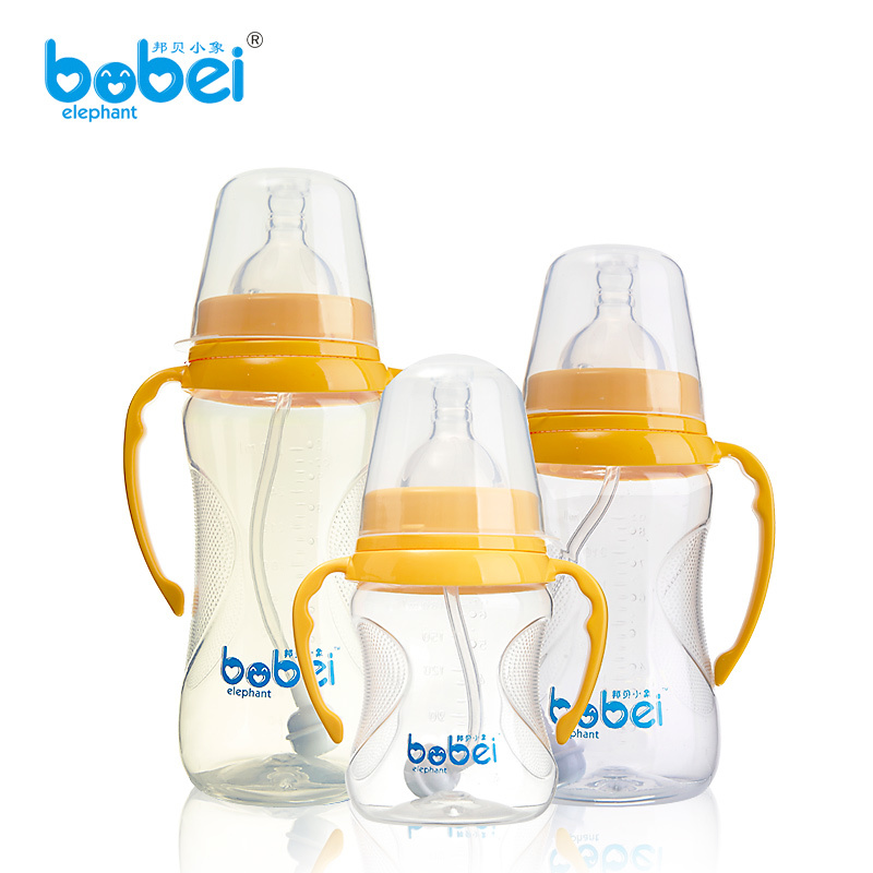 Bobei Elephant Baby Feeding Bottle Pp Plastic Sippy Cup