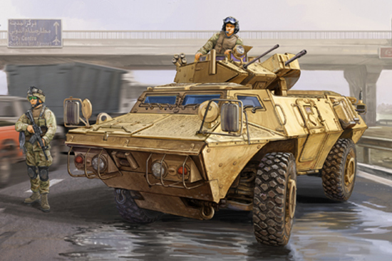 Trumpeter 01541 1/35 M1117 Guardian Armored Security Vehicle ASV