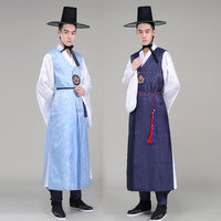 Korean Ethnic Minority Portrait Show Clothing Court Uniforms Costume Gowns Korean Traditional Men S Clothing